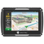 GPS навигатор Navitel G550