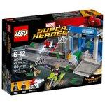 Конструктор Lego Super Heroes Ограбление банкомата 76082
