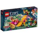 Конструктор Lego Elves Побег Азари из леса гоблинов 41186