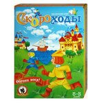 Настольная игра Русский Стиль Скороходы 03036