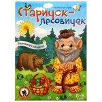 Настольная игра Русский Стиль Старичок-лесовичок 03037