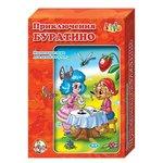 Настольная игра Десятое Королевство Приключения Буратино 00288