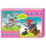 Настольная игра Десятое Королевство Гуси-лебеди Баба-Яга 00178