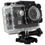 Экшн-камера Prolike HD Silver (PLAC002SL)
