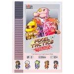 Настольная игра GaGa Pixel Tactics / Пиксель Тактикс / GG023
