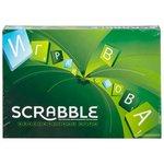Настольная игра Scrabble Mattel Y9618