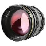 Объектив SainSonic Kamlan 50mm f/1.1 (Sony E)