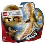 Конструктор Lego Ninjago Мастер Золотого дракона 70644