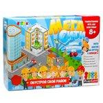 Настольная игра Play Land Мега Сити / L-153