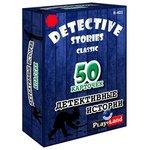 Настольная игра Play Land Детективные истории: Классик ,  R-401