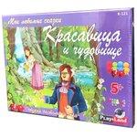 Настольная игра Play Land Красавица и Чудовище / K-121
