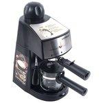 Бойлерная кофеварка Endever Costa-1050 белый/серебристый