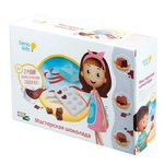 Игровой набор Genio Kids Мастерская шоколада MS01V