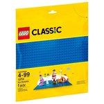 Элемент конструктора Lego Classic Синяя базовая пластина 10714