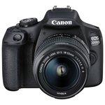 Фотоаппарат Canon EOS 2000D black + 18-55mm + 75-300mm