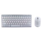 Мышь + клавиатура Gembird KBS-7001