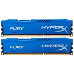Оперативная память Kingston HyperX Fury Blue 2x4GB KIT DDR3 PC3-12800 (HX316C10FK2/8)