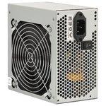 Блок питания 800W  Super Power Qori 800CG