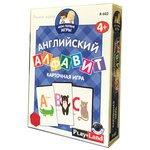 Настольная игра Play Land Английский алфавит ,  R-602