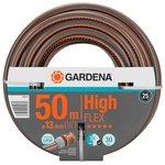 Шланг Gardena Highflex 1, 2  50м (18069-22.000.00)