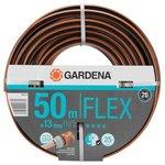 Шланг Gardena Flex 1, 2  50м (18039-20.000.00)