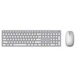 Мышь + клавиатура ASUS W5000 (белый)