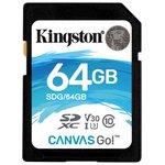 Карта памяти Kingston Canvas Go! SDG/64GB SDXC 64GB