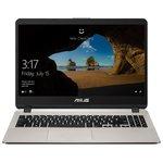 Ноутбук ASUS X507MA-BR001T