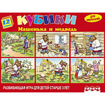 Развивающая игрушка Забава Кубики. Машенька и медведь / 11407