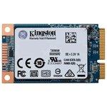 SSD Kingston UV500 480GB SUV500MS/480G