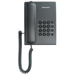 Телефонный аппарат Panasonic КХ-ТS2350RUB