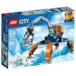 Конструктор Lego City Арктическая Экспедиция Арктический вездиход 60192