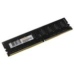 Оперативная память QUMO 4GB DDR4 PC4-21300 QUM4U-4G2666C19