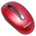 Мышь Lenovo N3903 (розовый)