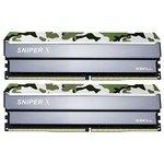 Оперативная память DDR4 32GB KITof2 PC-19200 2400MHz G.Skill Sniper X (F4-2400C17D-32GSXF) CL17