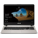 Ноутбук ASUS X507MA-EJ056