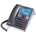 Телефон проводной AKAI AT-A19 (чёрный, серый)
