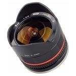 Объектив Samyang 8mm f/2.8 UMC Fisheye Silver (Sony E)