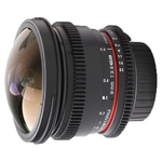 Объектив Samyang 8mm T3.8 Fish-eye CS II (Nikon)