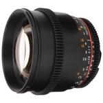 Объектив Samyang 85mm T1.5 AS IF UMC (Nikon)
