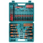 Набор инструментов Sturm 1040-02-SS10