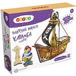 Сборная игрушка Woody Пиратский корабль. Карамба 00761