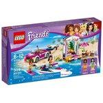 Конструктор LEGO Friends Скоростной катер Андреа 41316