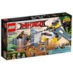 Конструктор LEGO Movie Ninjago: Морской дьявол 70609