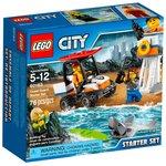 Конструктор LEGO City Набор для начинающих
