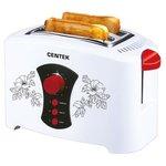 Тостер Centek СТ-1426 (бел) 800 Вт,