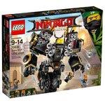 Конструктор LEGO Ninjago 70632 Робот землетрясений