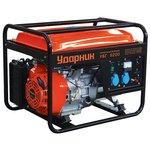 Бензиновый генератор Ударник УБГ 8200