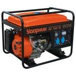 Бензиновый генератор Ударник УБГ 7000 ЭС