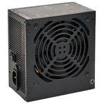 Блок питания DeepCool DN550